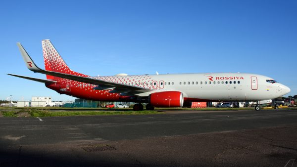 Interesting scheme for Russian Airline Rossiya